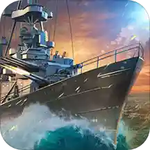 Ярость военного корабля