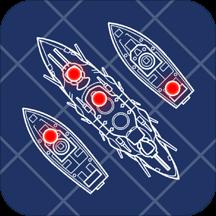 Морской бой - Fleet Battle
