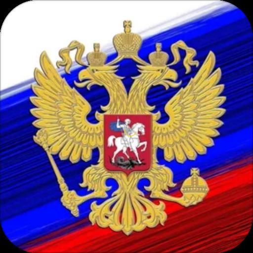 Справочник городов России