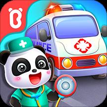 Больница Панды: игра для детей