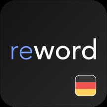 Немецкий язык с ReWord
