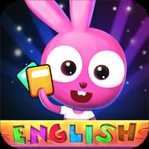 Purple Pink English