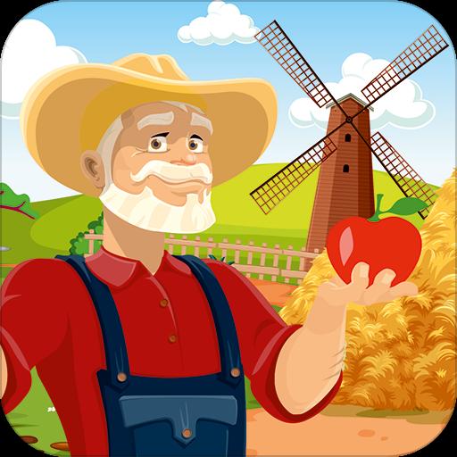 Farm Bigwig